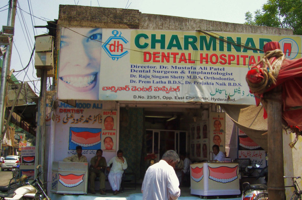 A dental clinic in Hyderabad