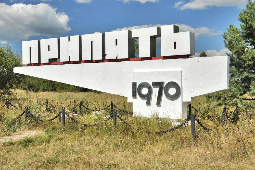 Pripyat - sign