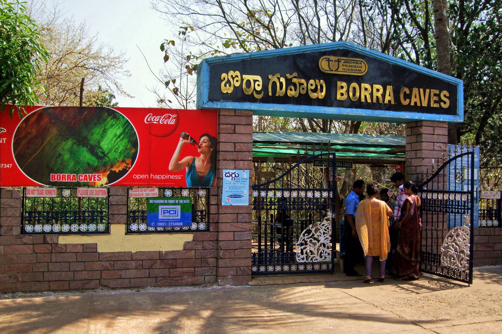 Borra Caves Entry Gate