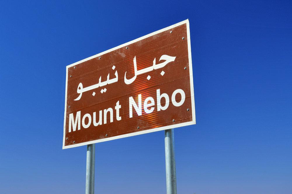 Mount Nebo - sign