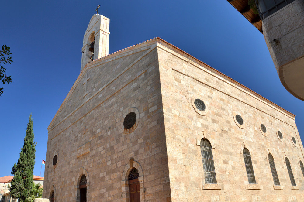Saint Gregory's Church in Madaba
