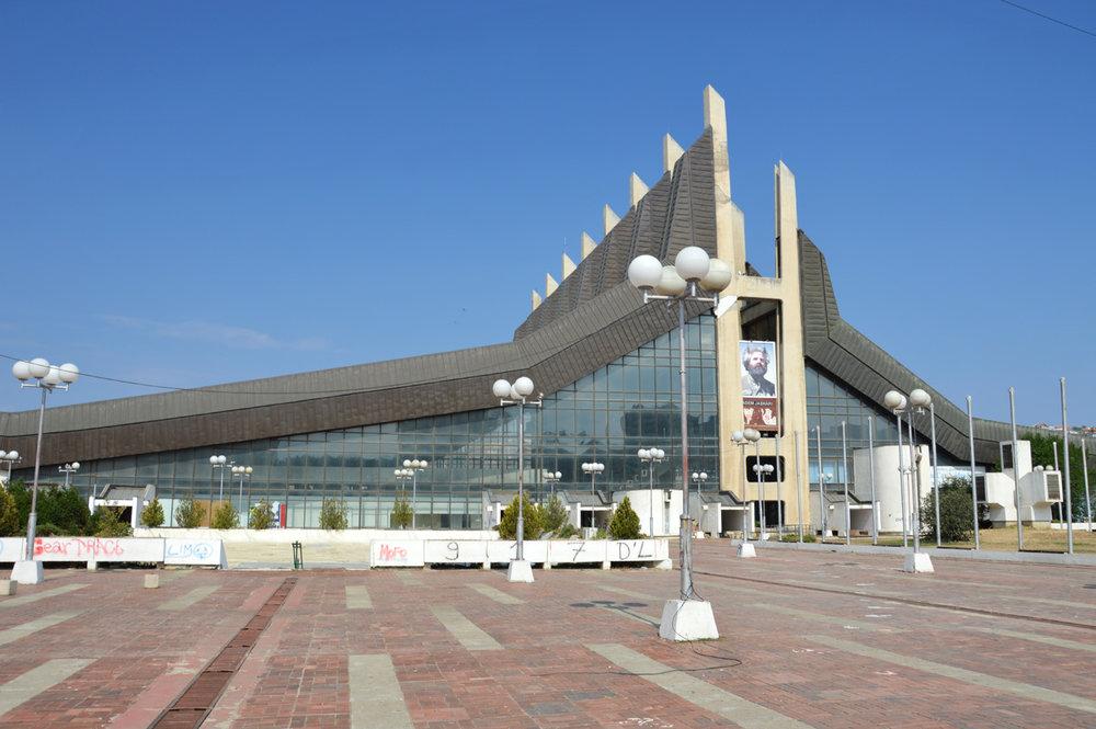 Prishtina Sport Hall