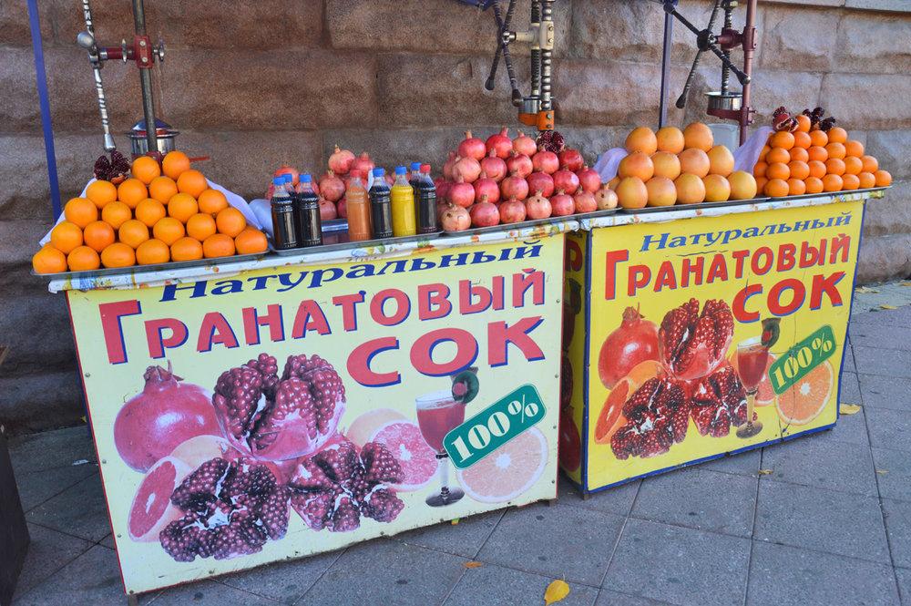Freshly squeezed juice at Zhybek-Zholy