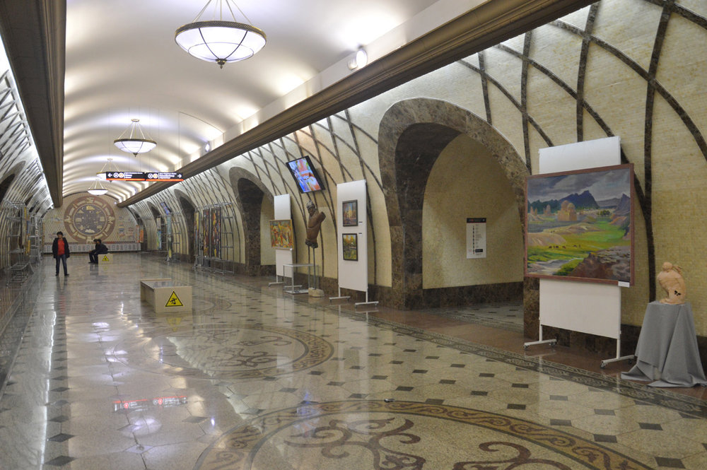 The art gallery at Almaty metro Abay station