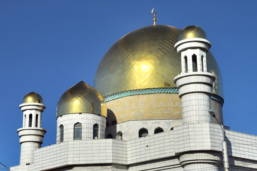 The domes of the Central Mosque