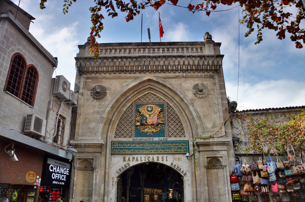 Entry gate to the Grand Bazaar