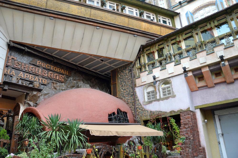 Interesting resraurant building in Arbat street