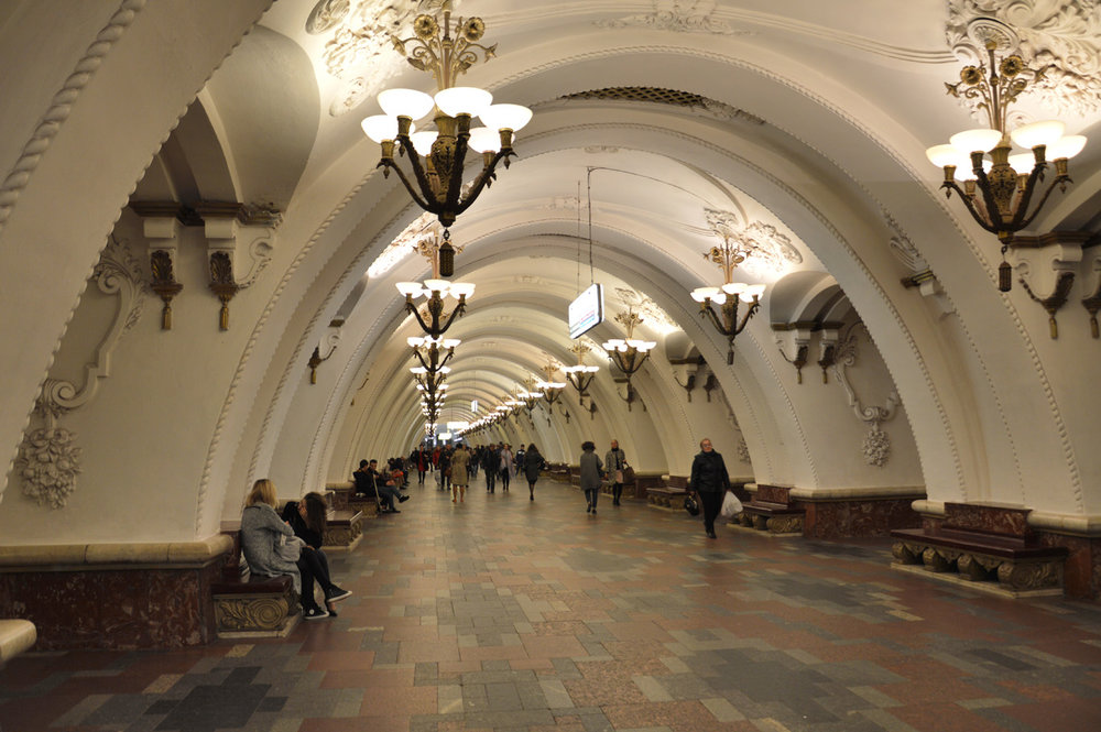 One of the subway stations