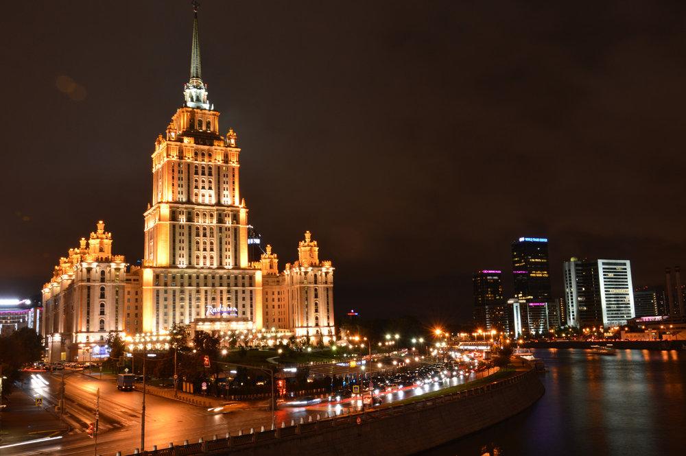 Radisson Royal Hotel - Hotel Ukraina