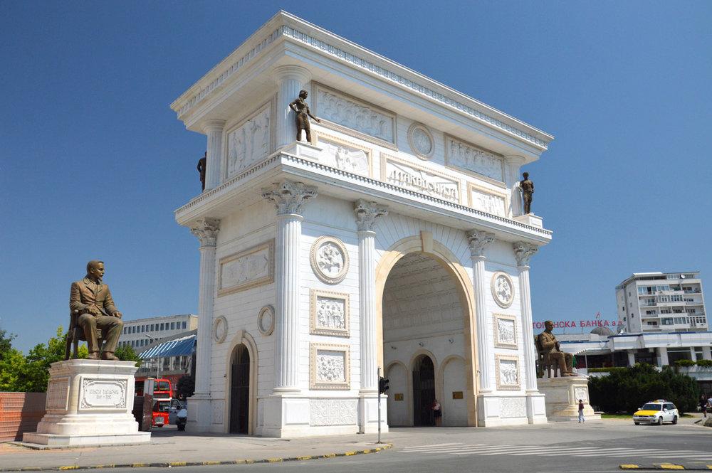 Gate Macedonia