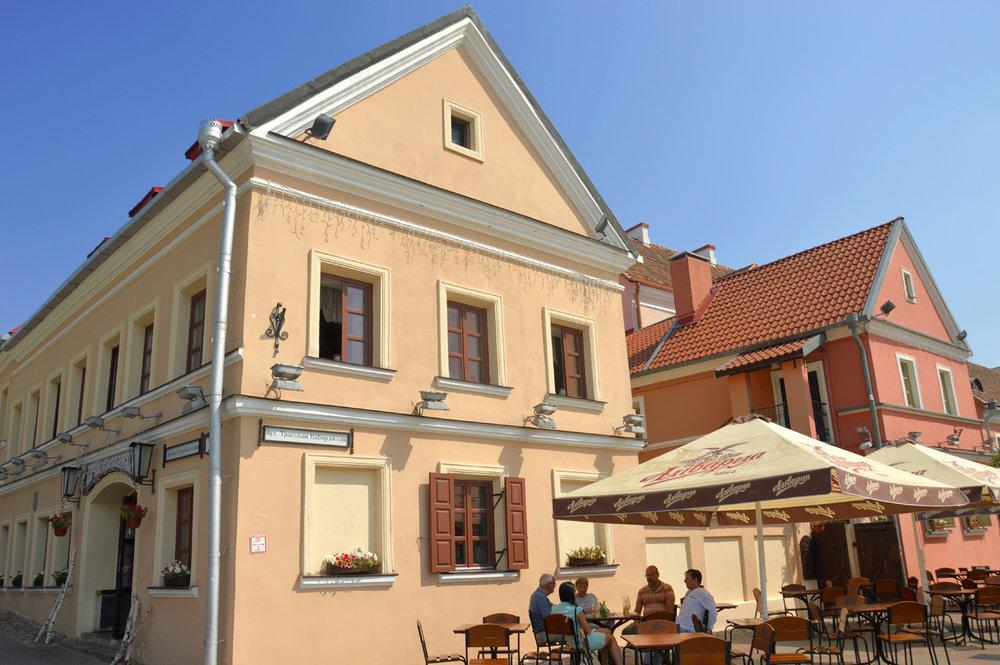 Old Town Minsk