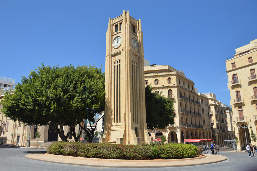The clock tower in Nijmeh Square