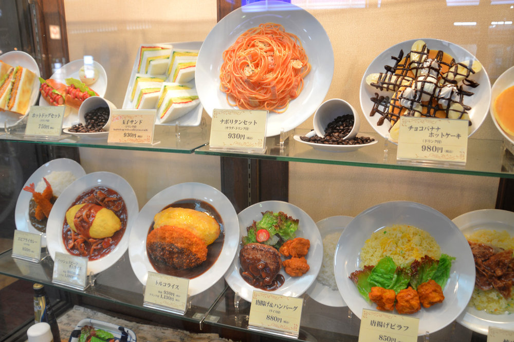 Typical food display in Japan - sometimes, in real life it can be a bit different