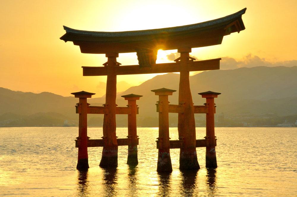 Itsukushima Shrine     more info