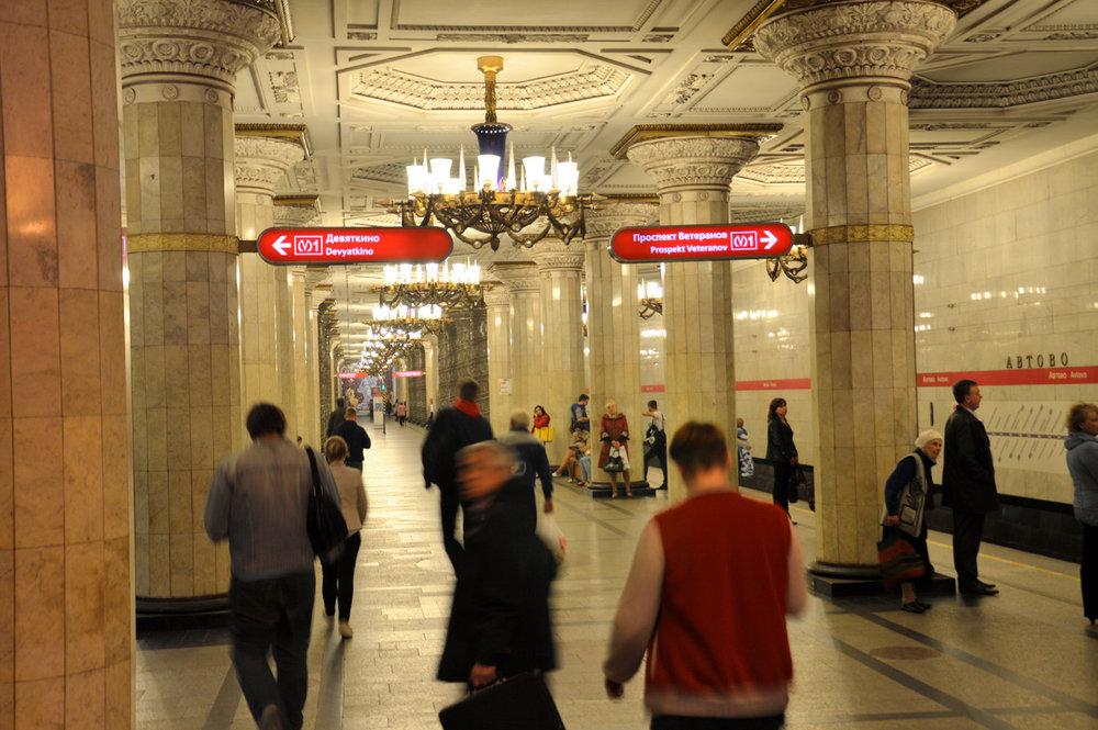 Metro in St. Petersburg
