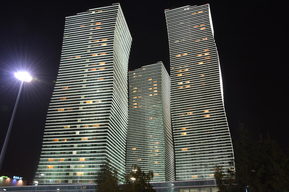 Northern Lights skyscrapers