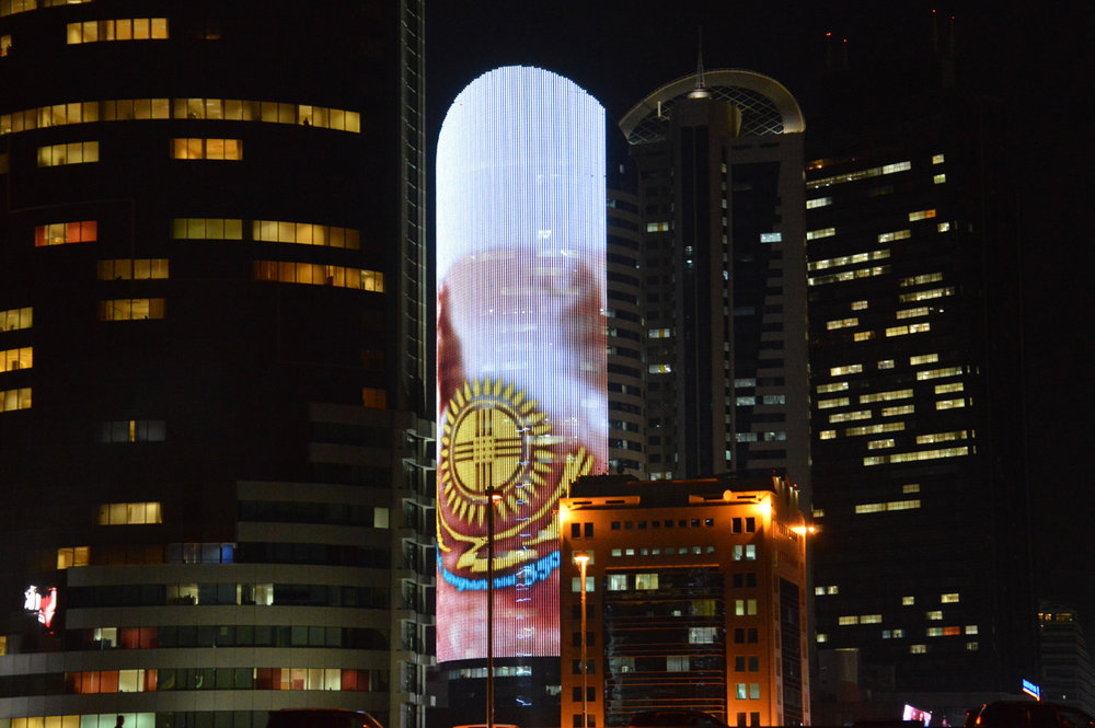 The display on Emerald Towers - covering the entire wall of the building