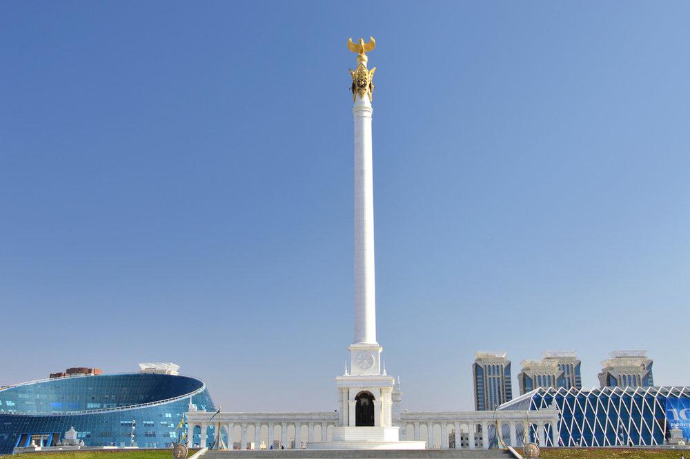Monument Kazakh Eli