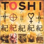 2002 Toshi Reagon |  Toshi   Recording Egineer