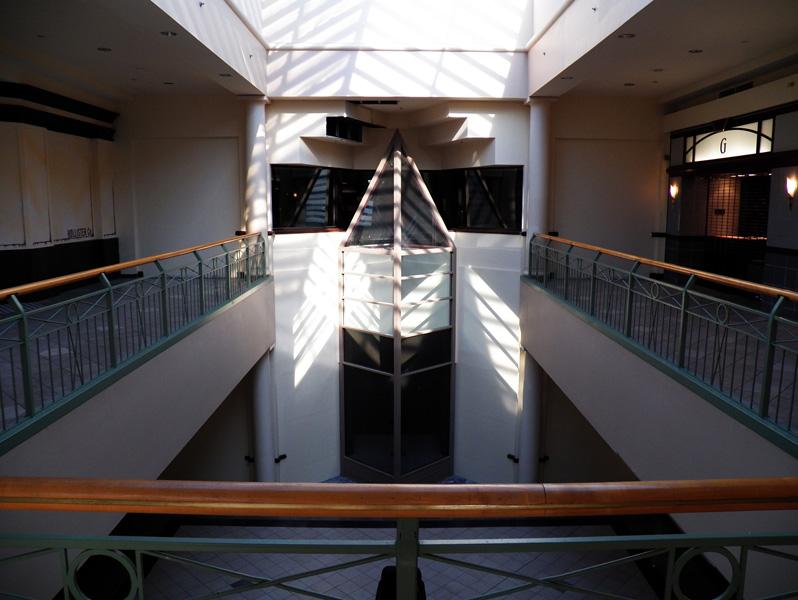 Esplanade Mall.jpg