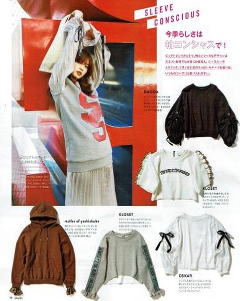 The Saint Sin Letterman Sweat Dress appears in February @sweet_editors magazine #saintsin #sweetmagazine #letterman #sweatdress #lessthanzero