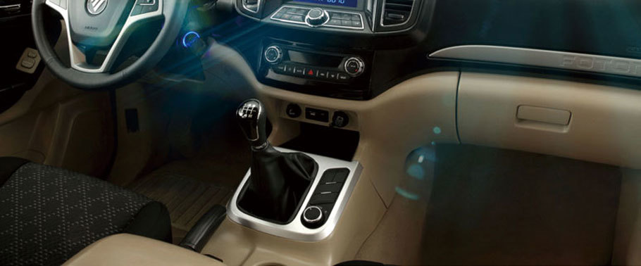 foton-toplander-gear-shifter.jpg