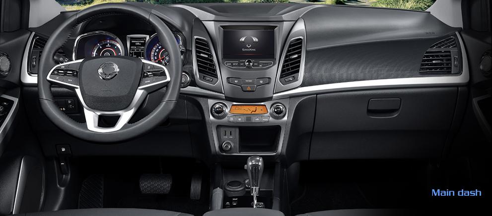 interior(1).jpg