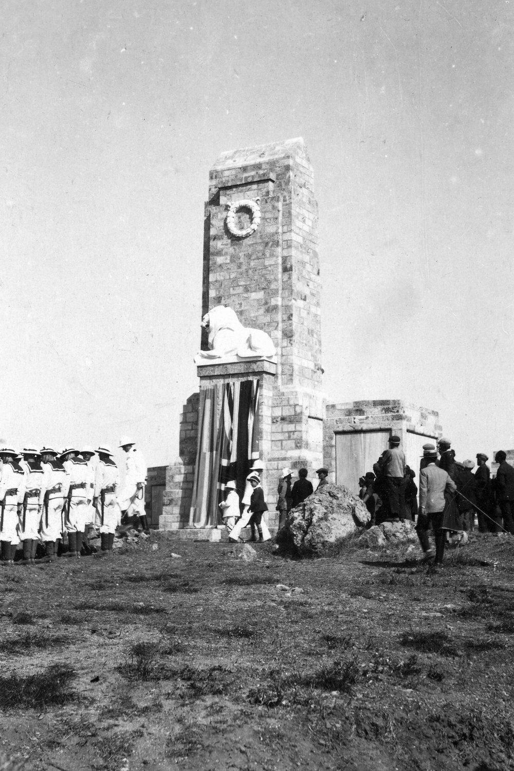 Doiran Memorial 1923 (2).jpg