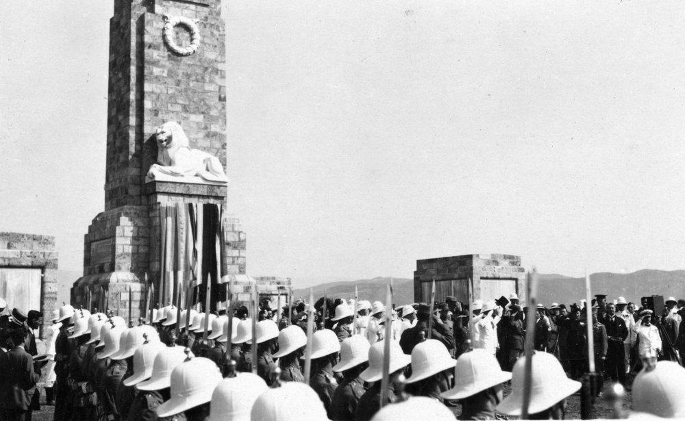 Doiran Memorial unveiling 1926