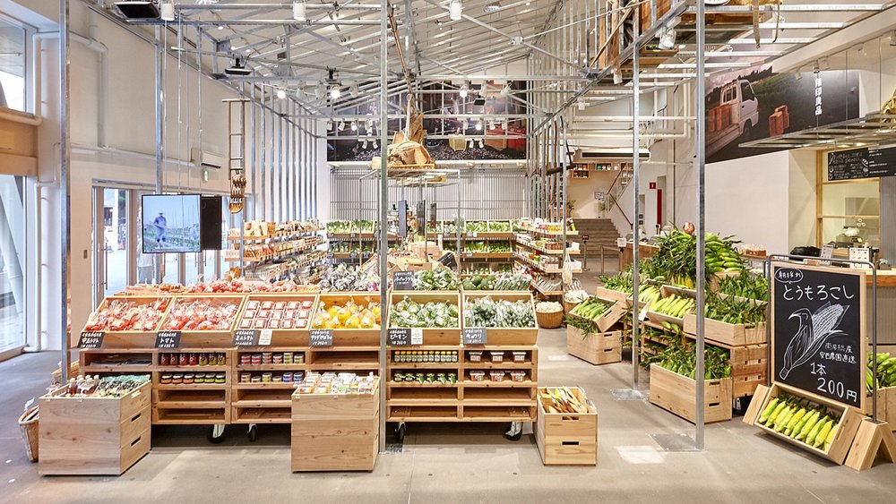 Muji flagship store in Tokyo is the first Muji store in the world to contain a fruit and vegetable market. All the produce is grown with little-to-no fertilizers and pesticides, and sourced directly from growers who will be able to include notes to customers near their items.