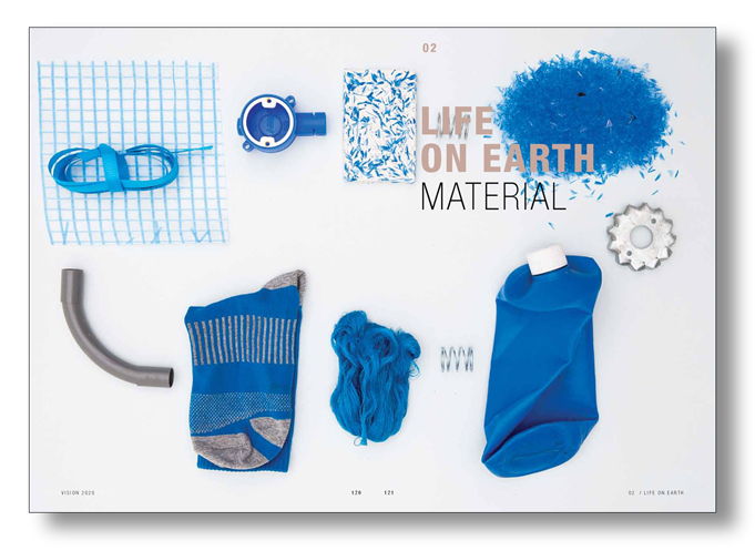 Innovative material directions including new material swatches.