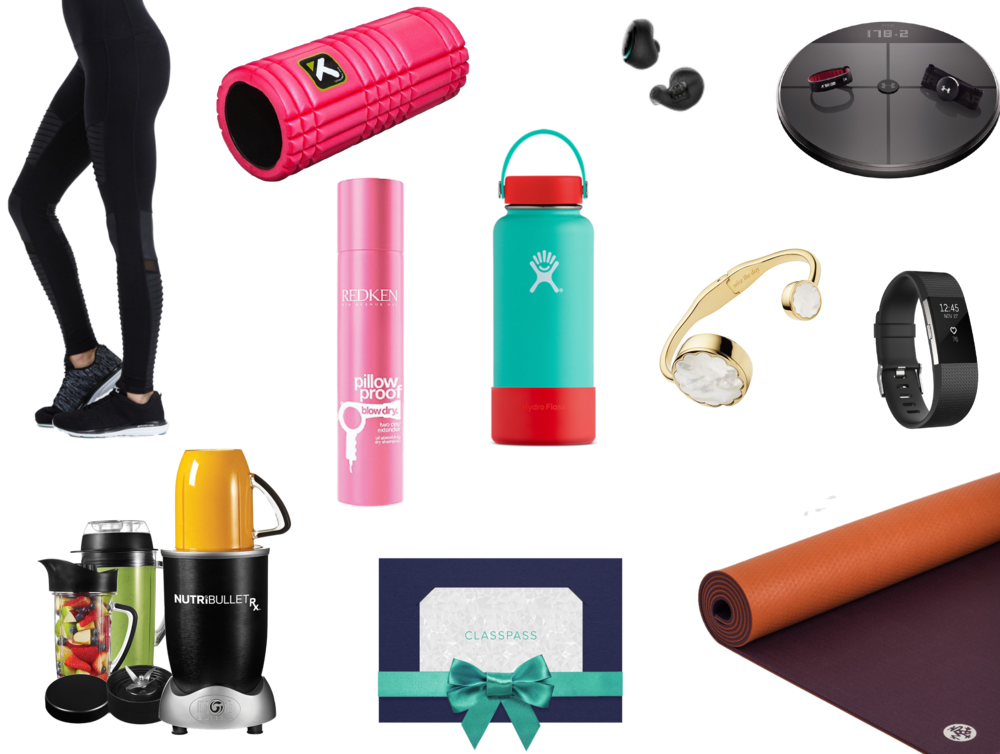 2016 Holiday Fitness Gift Guide