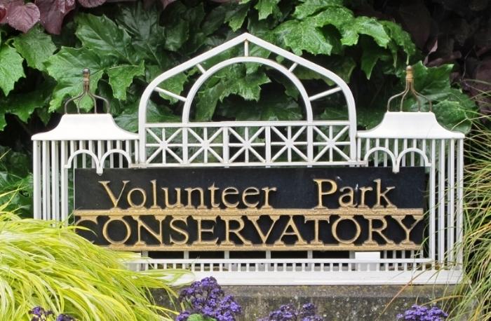 VolunteerParkConservatory-1024x682.jpg