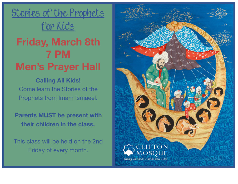 Kids Seerah in March, Imam Ismaeel with be talking about the story of Yunus, Alayhi Salam. Join us at 7 pm in the main prayer hall.