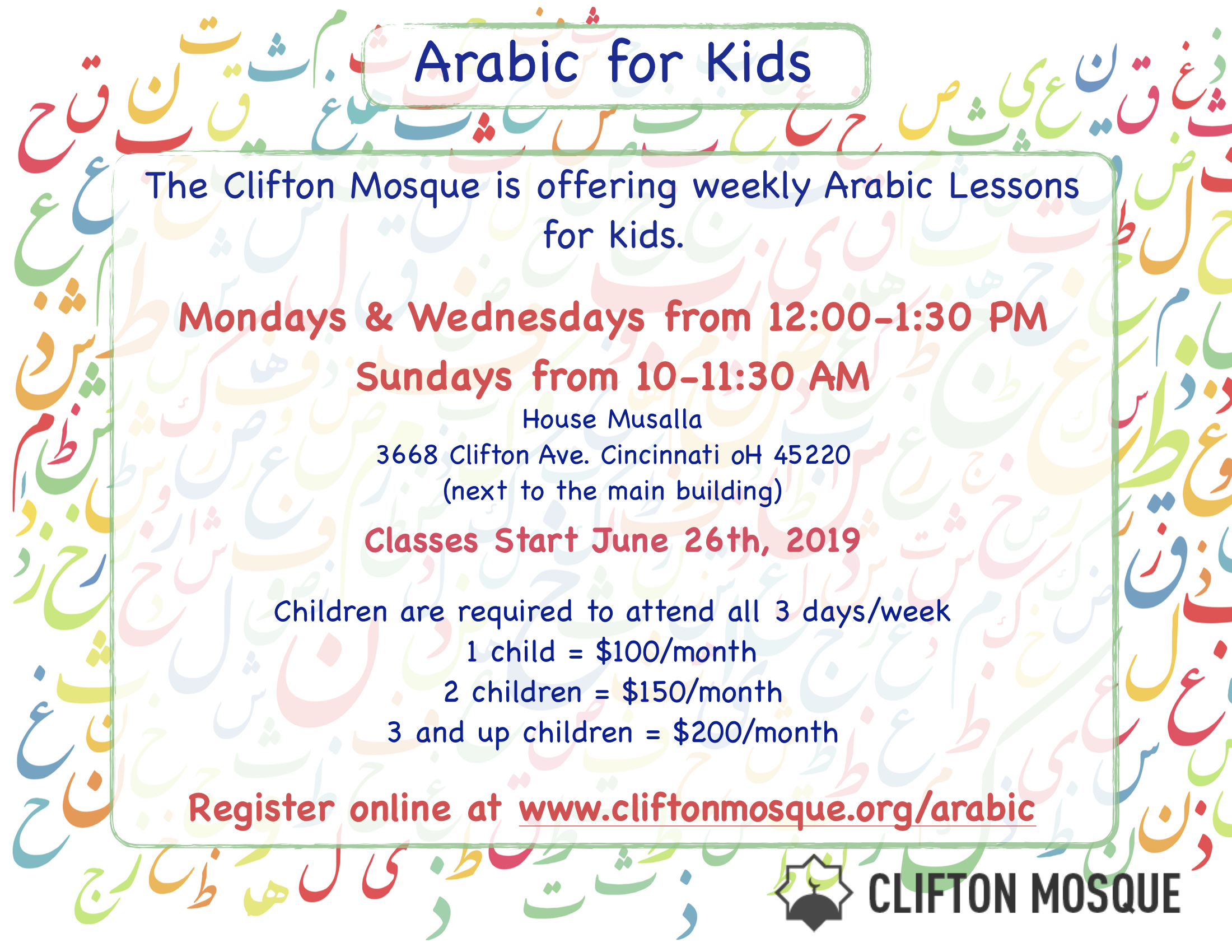 Events — Clifton Mosque