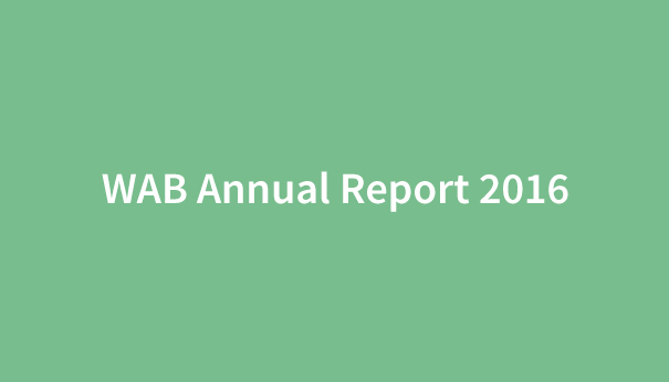wab-annual-report-2017.jpg