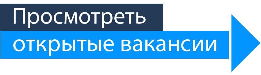 russia-faq.jpg