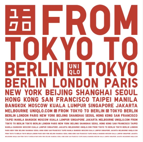 Uniqlo locations