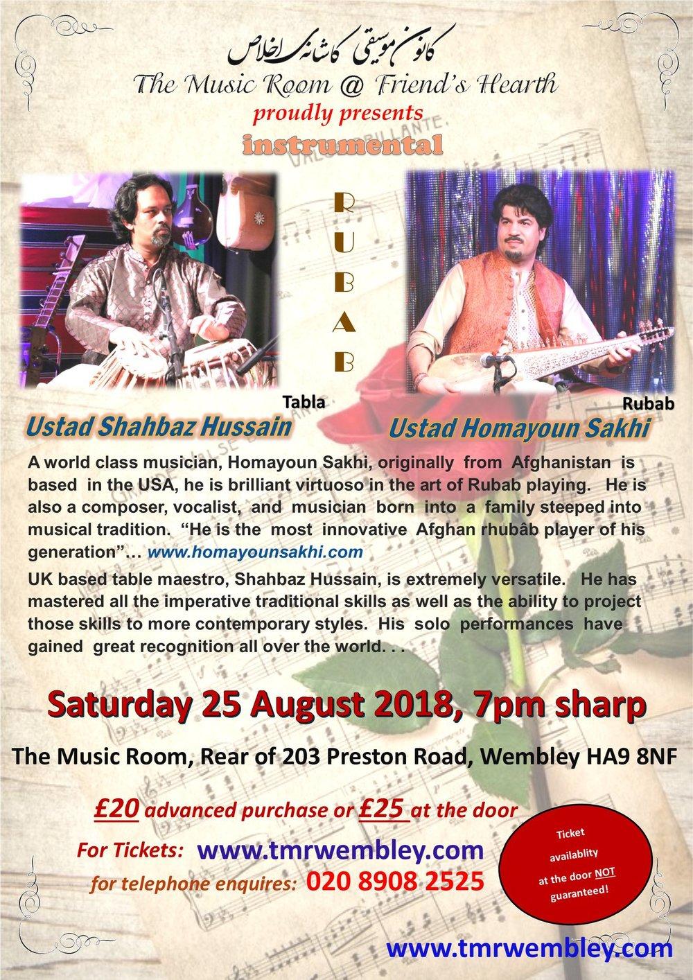 The Music Room Poster Homayoun.jpg