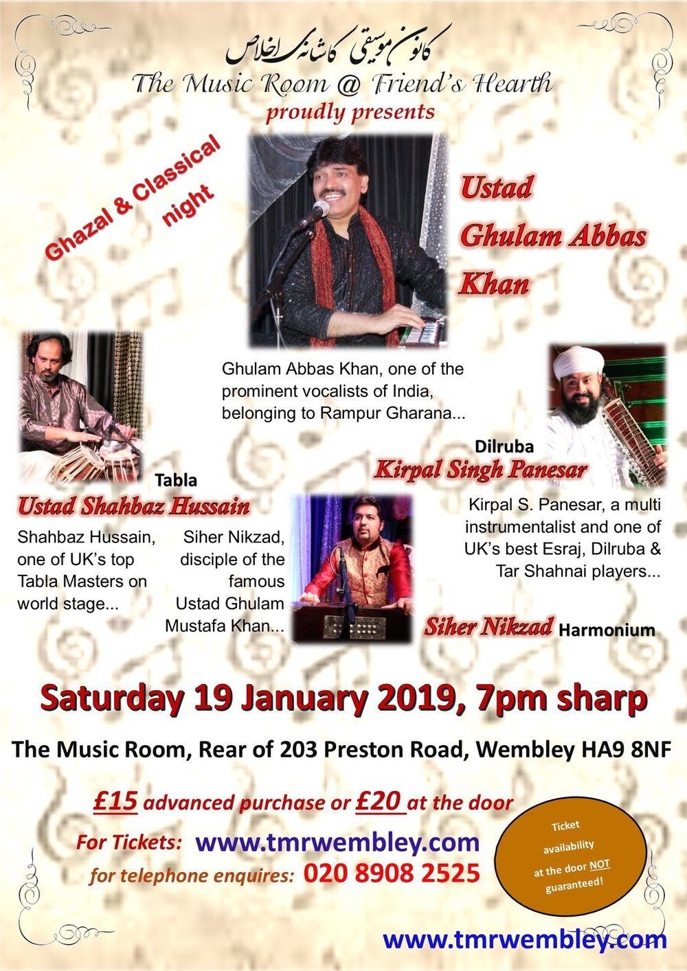 The Music Room Poster Ghulam Abbas.jpg