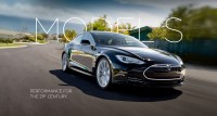 Images provided by Tesla Motors.  Tesla to expand supercharger network