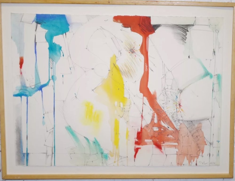 Abstract art ebay primary colors.jpg