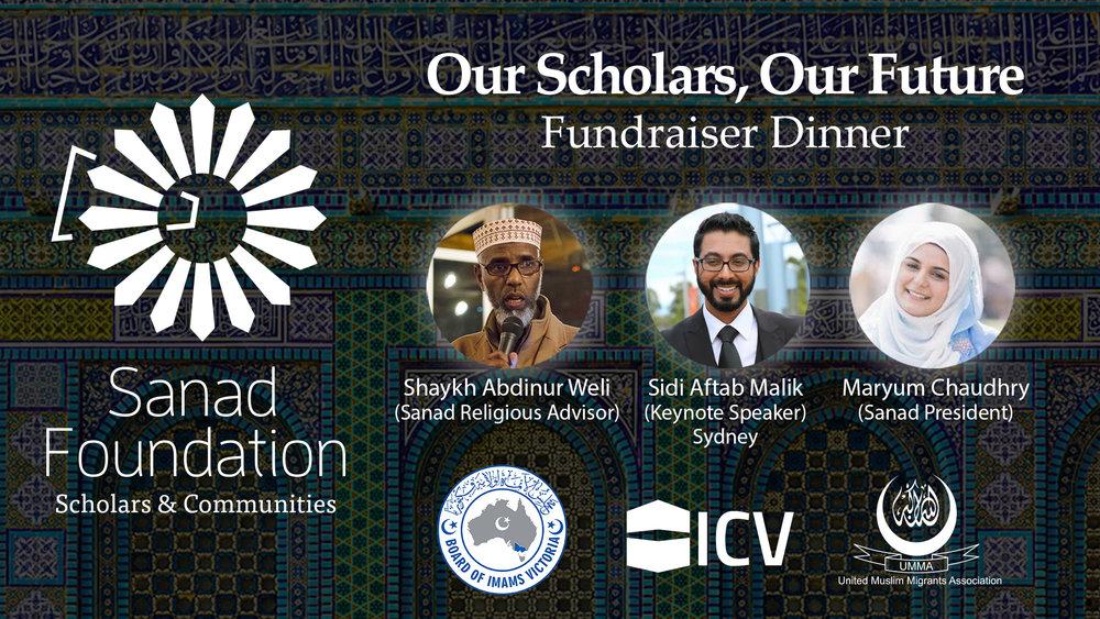 Sanad_FB_2018_Annual-Fundraiser_FB.banner_V3.jpg