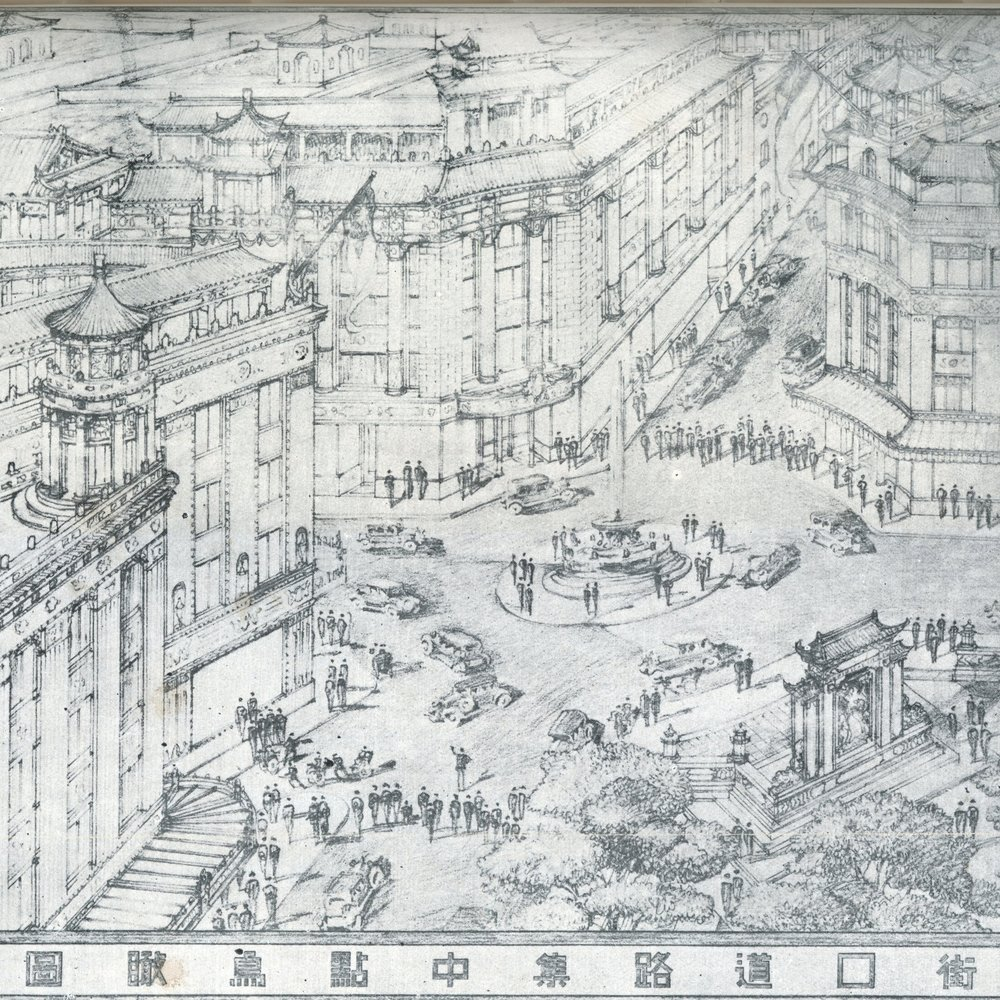 Architect Wong Yook-Yee's plans for the new Nanjing capital, 1929, Two Years of Nationalist China, 1930. Wong (Class of 1925, Architecture) served on the Nanjing City Planning Bureau with WY Cho (Class of 1917, Civil Engineering).