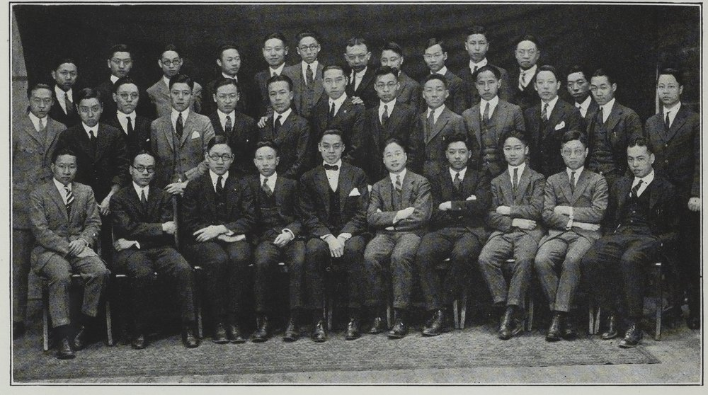 Chinese Students' Club, 1923. PY Tang as President. Technique 1924. Image courtesy MIT Archives and Special Collections.