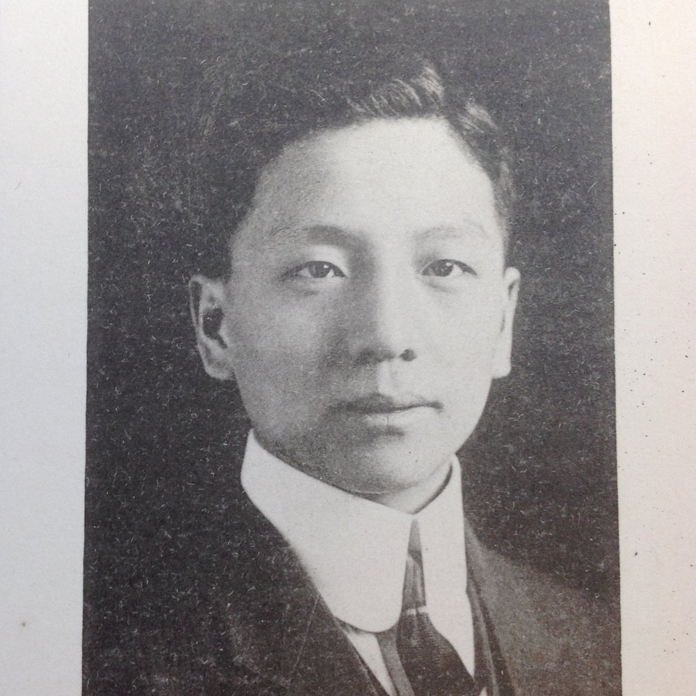 FT Yeh, MIT Senior Portfolio 1913. Image courtesy MIT Archives and Special Collections.