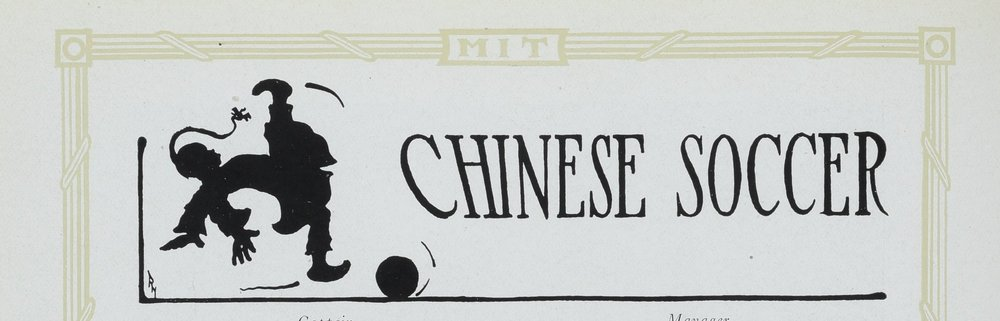 "Caricature mocking ""pigtailed"" Chinese soccer players from MIT Technique 1920. Courtesy MIT Archives and Special Collections."