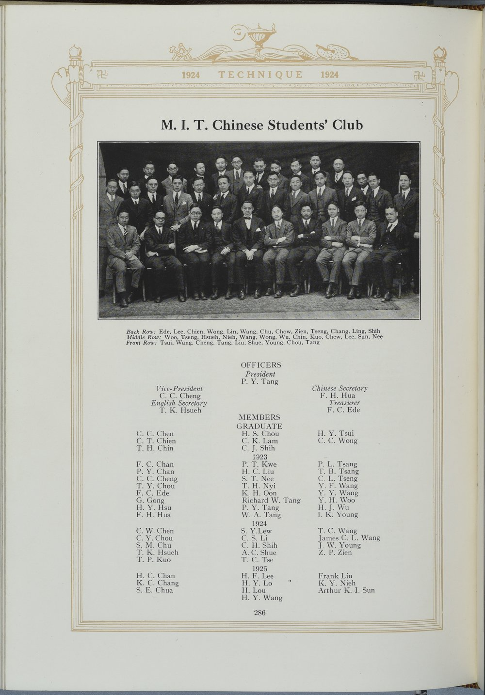 CSC group photo in MIT  Technique 1924 , 286. Image courtesy MIT Archives and Special Collections.