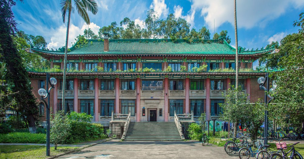"Photo of ""Moon Palace Dormitory,"" Sun Yat-sen University, Guangong by Chen Xiao-tie. Used with permission."