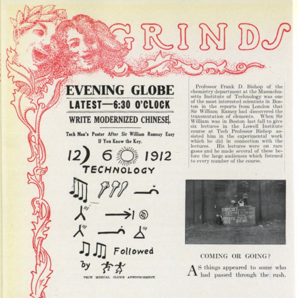 """Grind"" poking fun at Chinese script, MIT Technique 1914. ""Modernized Chinese"" is incorrectly represented as a primitive pictographic writing system."